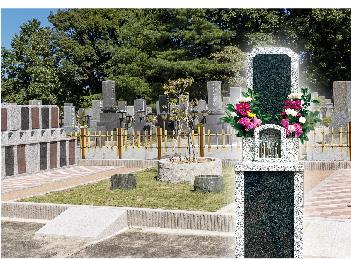 樹木葬「サラナ苑」