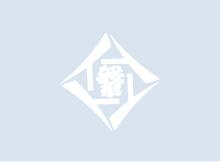 圓満寺霊苑 秋季合同法要