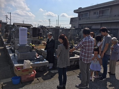 高田墓地にてお墓開き②