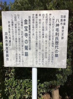 羽島市 金宝寺 解体再建工事