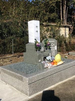 上野河戸墓地にてお墓開き