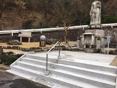 樹木葬~月影の郷~