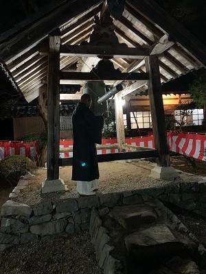 真正寺 除夜・新春の鐘