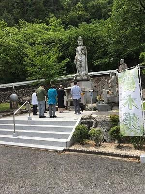 圓満寺霊苑(月影の郷)納骨式