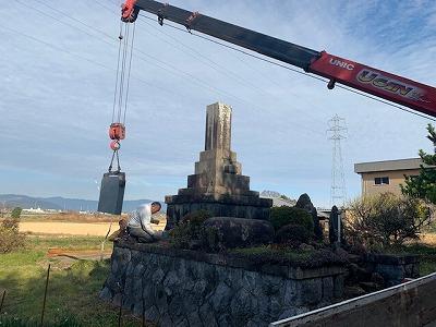 下笠地区にて墓誌追加工事
