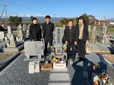 須賀墓地にてお墓開き