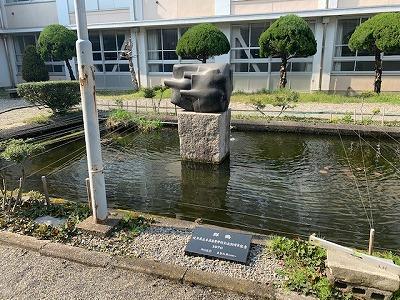 記念碑設置