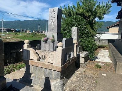 墓誌追加工事