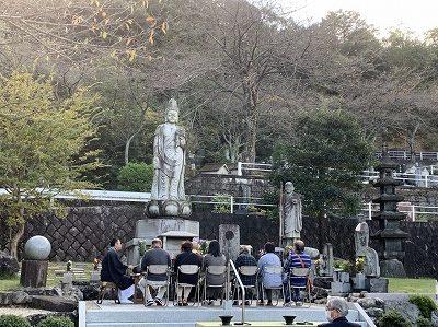 圓満寺霊苑 秋の合同法要