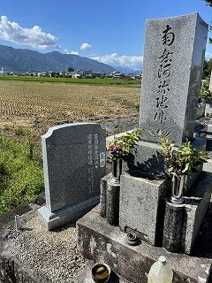 墓誌の取付工事